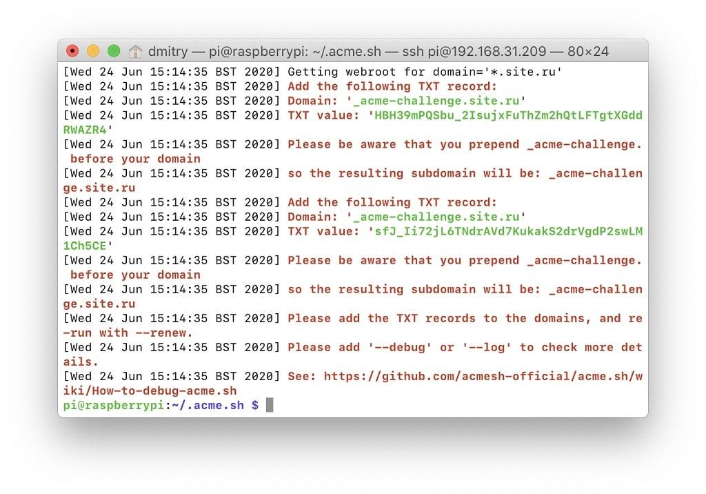 Генерация бесплатного Wildcard SSL сертификата с помощью acme.sh
